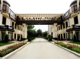 Arena City, отель в Грозном