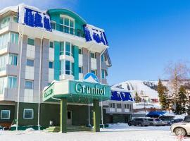 Грюнхоф, отель в Шерегеше