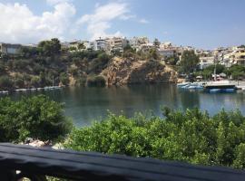 Lary's Family, apartment in Agios Nikolaos