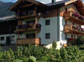 Bucherhof, hotel in Obsteig