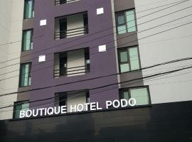 광주에 위치한 호텔 부띠끄 호텔 와인