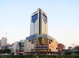 Landison Plaza International Hotel, отель в городе Чжэньцзян