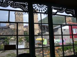Homestay Zhareda, hotel en Ushguli