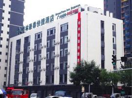 GreenTree Inn Hebei Qinhuangdao Peace Avenue Express Hotel, hotel in Qinhuangdao