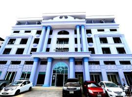 T3 Residence, hotel near Central Festival EastVille, Bangkok