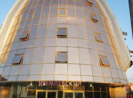 Отель Кремлевский, отель в Рязани