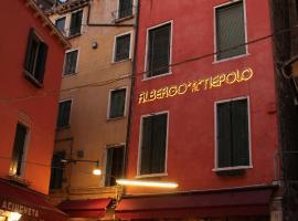 Albergo al Tiepolo, hotel in Venice City Centre, Venice