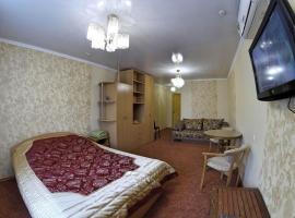 Hotel Katrin, hôtel à Vinnytsia