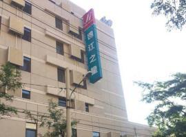 Jinjiang Inn Shenyang Zhongshan Square Medical University First Hospital, отель в Шэньяне
