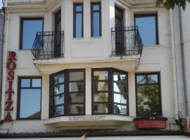 Хотел Росица, хотел в Севлиево