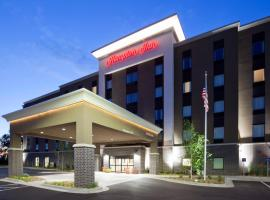 Hampton Inn Minneapolis-Roseville,MN, romantic hotel in Roseville