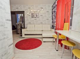 Апартаменты на Горького 4, апартаменты/квартира в Нижнем Новгороде