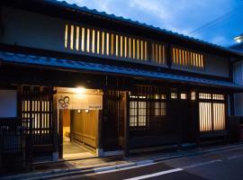 Ryokan Mugen (Adult Only), ryokan a Kyoto
