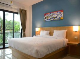 S2 Airport Residence, hotel in Nai Yang Beach