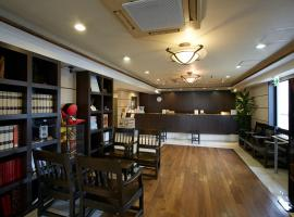 Country Hotel Takayama, hotel in Takayama