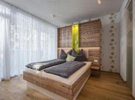 Private Living Apartments, hotel near Kufstein Fortress, Kufstein