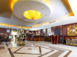 Tourist Hotel, hotel near Hamad International Airport - DOH, Doha