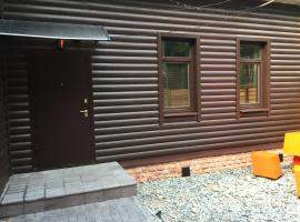 Family Home Forest Escape, hotel in Kratovo