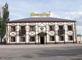 MillerBurg Hotel, отель в Миллерове
