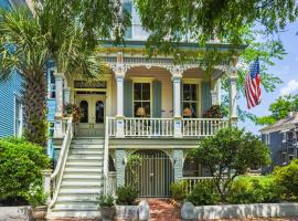 Catherine Ward House Inn, boutique hotel in Savannah
