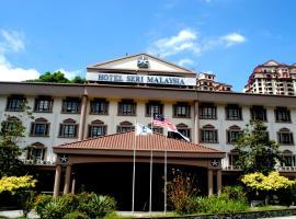 Hotel Seri Malaysia Genting Highlands, hotel in Genting Highlands