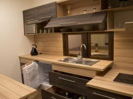 Apartments U Zelmanu, hotel v blízkosti zaujímavosti Aqualand Moravia (Pasohlávky)