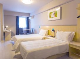 Jinjiang Inn Select Wenzhou Xueyuan Road, hôtel à Wenzhou