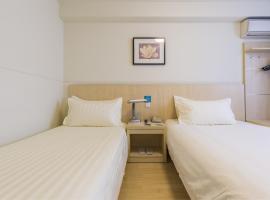 Jinjiang Inn Harbin METRO, отель в Харбине