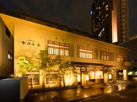 Kanazawa Chaya, hotel di lusso a Kanazawa