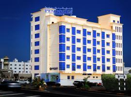 Peninsula Hotel فندق شبه الجزيرة, hotel near Muscat International Airport - MCT, Seeb