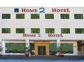 Home 2 Hotel Sdn Bhd, hotel di Cukai