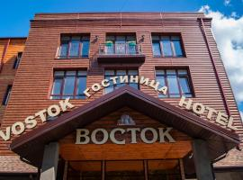 Vostok, отель в Шахтах