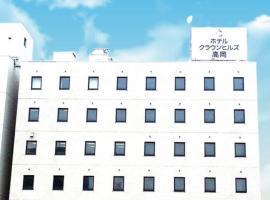 Hotel Crown Hills Takaoka, hotel in Takaoka