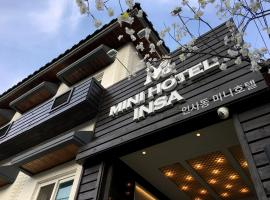 Mini Hotel Insa, hotel in Seoul