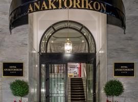 Anaktorikon Boutique Hotel, отель в городе Триполис
