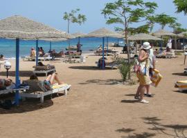 Royal City Hotel, hotel near Giftun Island, Hurghada