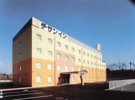 Chisun Inn Shiojiri Kita IC, hotel near Matsumoto Airport - MMJ,