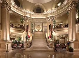Safi Royal Luxury Valle, отель в городе Монтеррей