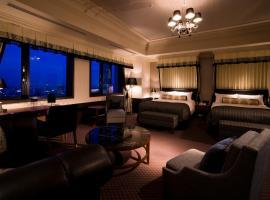 Hotel Monterey Grasmere Osaka, hotel in Osaka