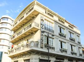 Hotel Monarch, hotel in Elbasan