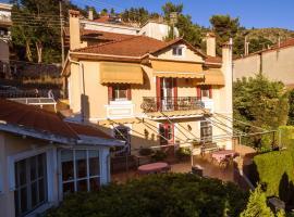 Το Αρχοντικό της Βενετούλας, ξενοδοχείο κοντά σε Βυζαντινο Μουσειο Καστοριας, Καστοριά