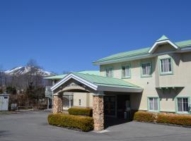 Karuizawa Hotel Paipuno Kemuri, hotel in Karuizawa