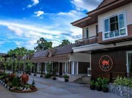 Baan Por Pla Resort, resort in Prachuap Khiri Khan