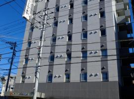 ホテルクラウンヒルズ勝田 表町店、ひたちなか市のホテル