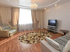 Apartment Domashny Uyut na Malysheva 4B, hotel near Cathedral of St. John the Baptist, Yekaterinburg