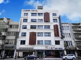 三道門建築文創旅店,台南的飯店