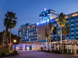 Disney's Hollywood Hotel, hotell nära Hongkongs internationella flygplats - HKG, Hongkong