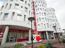 Олимп Плаза, отель в Кемерово