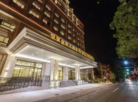 Royal Gold Hotel, hotel near Kaohsiung International Airport - KHH, Kaohsiung