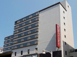 新潟シティホテル、新潟市のホテル